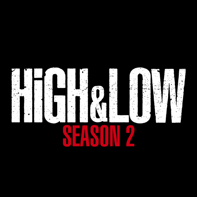 HiGH & LOW Season2